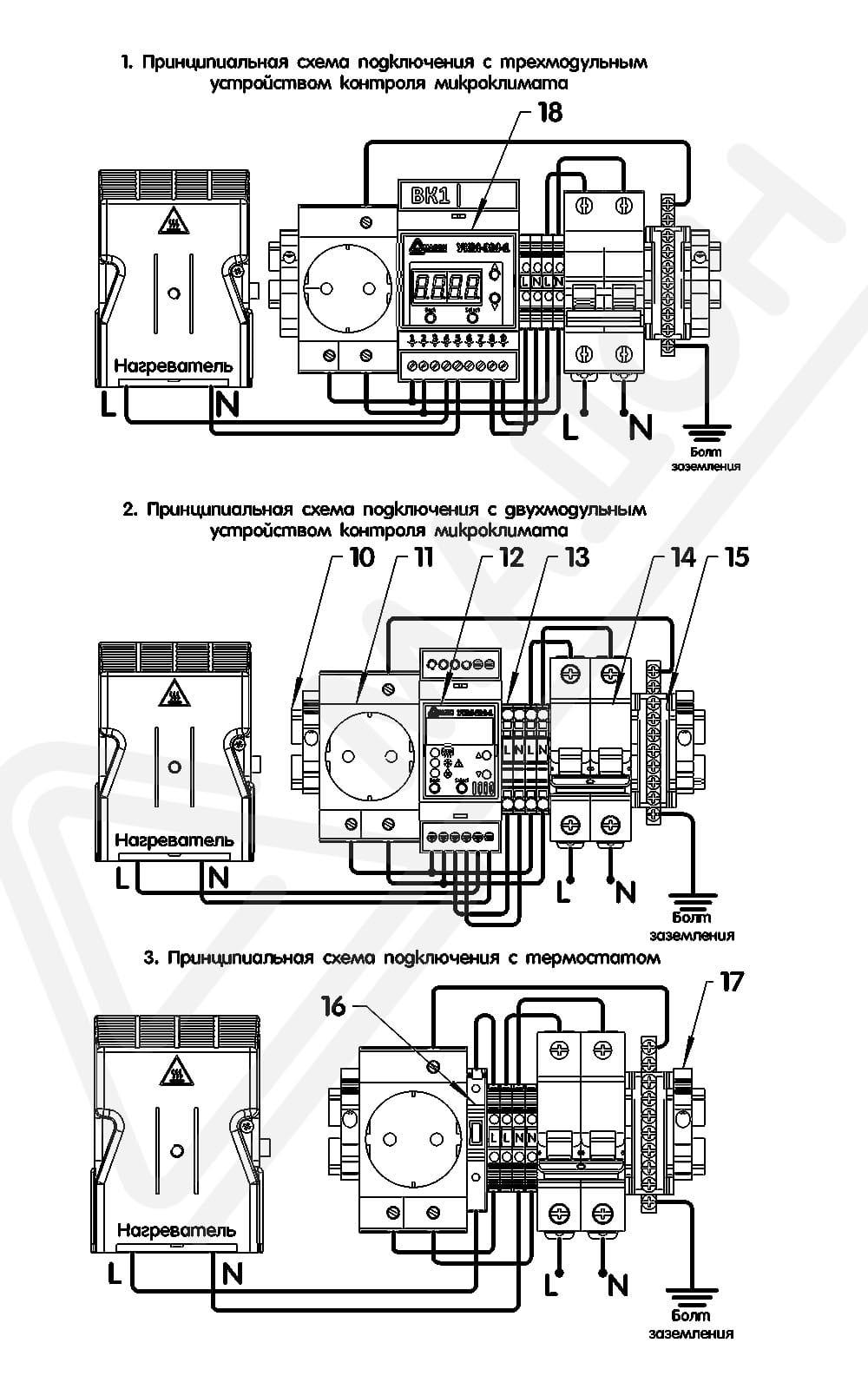 Термошкаф «Амадон» с обогревом — схема электрическая