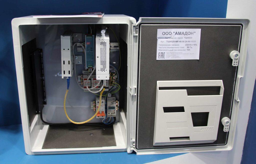 Термошкаф ТША520-WF-40.50.24-90-УХЛ1 радиопрозрачный для систем IP видеонаблюдения с передачей данных по Wi-Fi