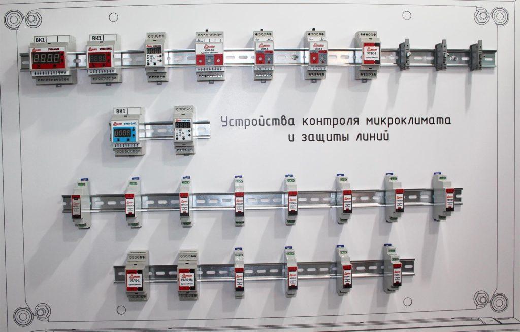 """Устройства контроля микроклимата и УЗИП компании """"Амадон"""" на выставке Securika St. Petersburg 2018"""