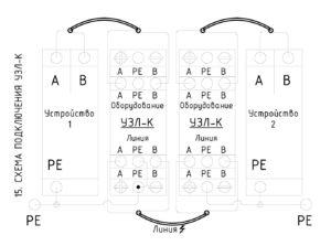 УЗЛ-К- схема подключения