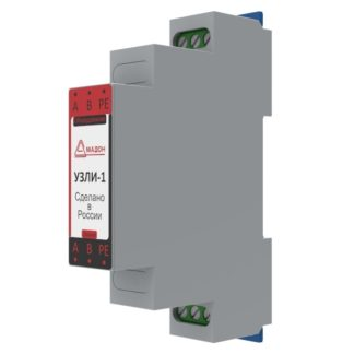 УЗИП для цепей передачи портов последовательного интерфейса в полудуплексном режиме (RS-485) УЗЛИ-1