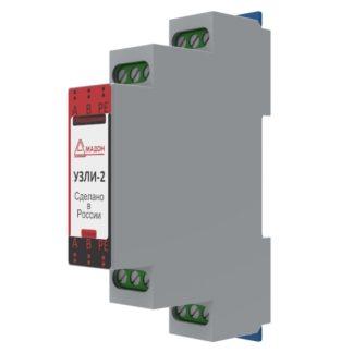 УЗИП для цепей передачи портов последовательного интерфейса в полнодуплексном режиме (RS-222) УЗЛИ-2