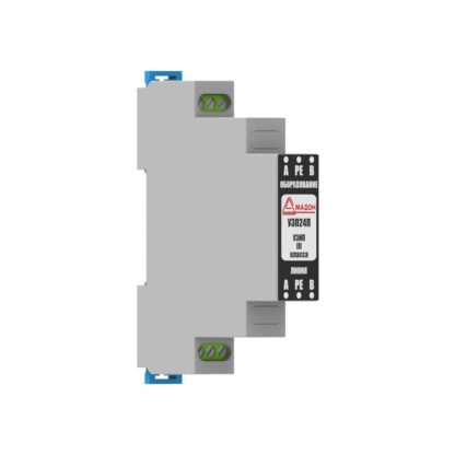 УЗП24П — Устройство защиты линии низковольтного питания напряжением 24В постоянного тока.