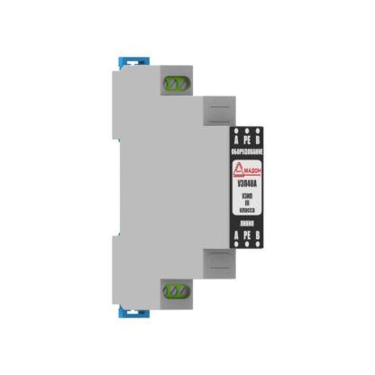 УЗП48А — Устройство защиты линии низковольтного питания напряжением 48В переменного тока.