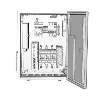 Термошкаф ТША521-ВЦ322-ХХ для систем видеонаблюдения ( пластиковый, на 3 видеокамеры, без АКБ )
