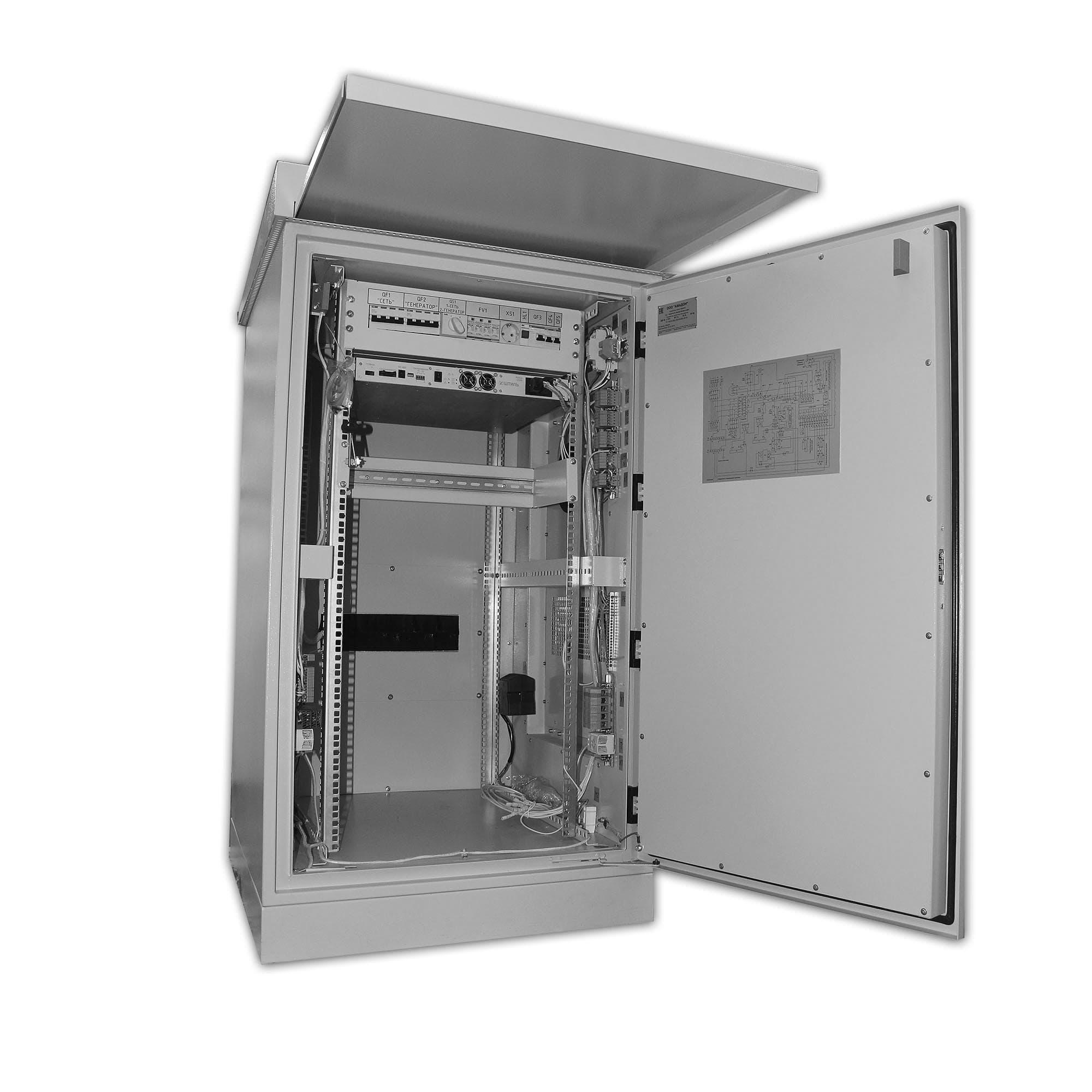 Термошкафы и термобоксы с оборудованием