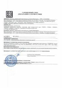 Декларация о соответствии ТНМ-ТНВМ-ТНВС-ТНКМ-ТНВСА