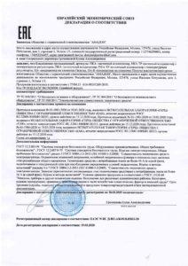 Декларация о соответствии НКА