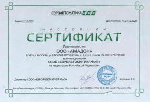 Дилер Евроавтоматика ФиФ на территории РФ