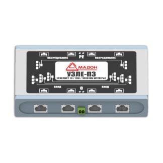 УЗЛЕ-П3 — Устройство защиты линии Ethernet 10/100/1000 Мбит/с c PoE, четырехканальное