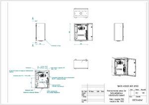 Термошкаф для видеонаблюдения ТША120-40.50.25-УХЛ1-121120-чертежи