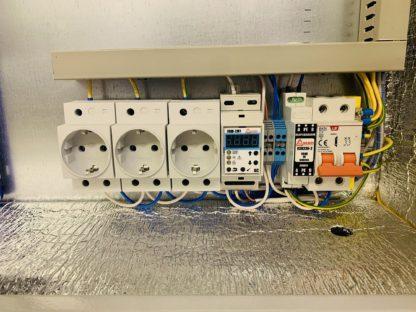 Термошкаф «Амадон» ТША120-60.60.21-120-У1-51120 для видеонаблюдения, с ИБП