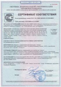 СС ЗЛС-УЗП-УЗЛИ-УЗЛЕ-УЗЛ до 15.12.2023