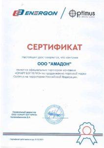 """ООО """"Амадон"""" - официальный партнер Optimus"""