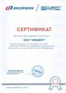 """ООО """"Амадон"""" - официальный партнер Security Force"""