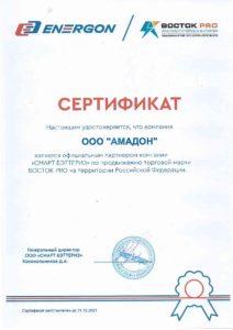 """ООО """"Амадон"""" - официальный партнер Восток PRO"""